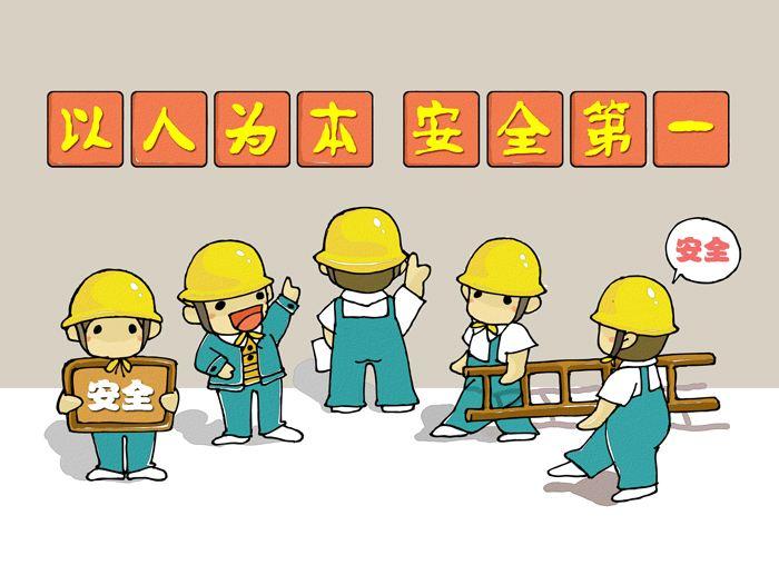 【安全生产】多方位应急演练 筑牢安全防线图1、封面.jpg